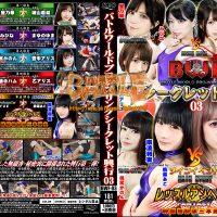 BWF-03 BWP Secret Live 03 Hana Hoshino, Mihina, Kanon Momojiri, Hamu@Tachibana, Yuuko(YUE), Wakana Shiroyama, Yuma Mayuno, Arisu Toyonaka, Arisu Otu, Rimi(Ako Momona)