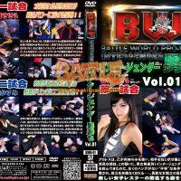 BWM-01 BWP intergender man Winning Vol.01 Sesera Harukawa, Kasumi Adachi
