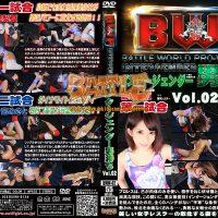 BWM-02 BWP intergender man Winning Vol.02 Rika Mari, Misato Nonomiya