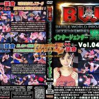 BWM-04 BWP intergender man Winning Vol.04 Madoka Hitomi, Kurumi Chino