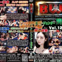 BWM-12 BWP intergender man Winning Vol.12 Rino Sakura, Haruki Kinoshita