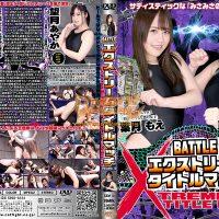 BXM-10 BATTLE XTREME TITLE MATCH Volume.10 Moe Hazuki, Ayaka Mochizuki
