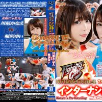 FGI-09 Fighting Girls International Woman's Pro-Wrestling Kanae Kawahara vs Yui Horisawa