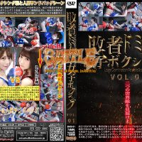 BHDB-01 Loser Domination Women's Boxing VOL.01 Tsukasa Nagano, Komine Suiren