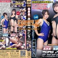BKTP-07 TALL vs SHORT PRO-WRES VOLUME.7 Yurina Aizawa, Chie Aragaki