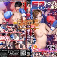BNTX-02 Busty Topless Boxing 2 Rabu Saotome, Aoi Toujyou