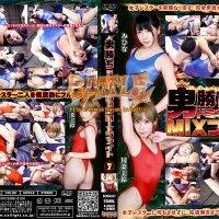 BODM-07 Man Wins: Domination Mix Fight 7 Mihina, Misuzu Kawana