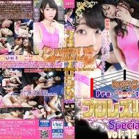 BPLS-12 PRO-LESTLING Special Vol.12 Misato Nonomiya, Natsuki Yokoyama