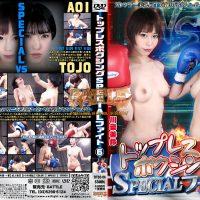 BTBS-06 Topless Boxing Special Fight 6 Misuzu Kawana, Aoi Toujyo