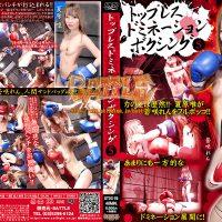 BTDX-05 Topless Domination Boxing 5 Ren Aosaki, Yui Natsuhara