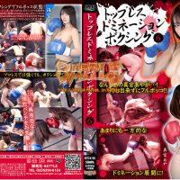 BTDX-06 Topless Domination Boxing 6 Hana Misora, Aya Mamiya