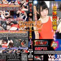 BW-37 BWP Vol.37 Group match-up BWP Mizushima Arisu vs FGI Rio Ishihara