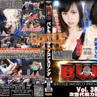 BW-38 BWP Vol.38 Strengthening next-generation force Natsuki Yokoyama, Marina Tukina