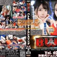 BW-40 BWP Vol.40 Next Generation Junior Front Hikaru Minazuki, Kanon Ichikawa