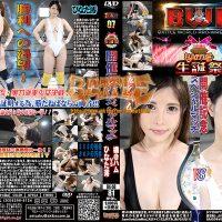 BX-50 BWP 07 Commemorative Special Match Hamu@Tachibana vs Mio Hinata