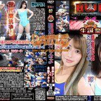 BX-51 BWP 07 Battle Birthday Celebration Special Match Tsukasa Nagano vs Arisu Toyonaka