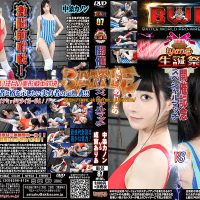 BX-52 BWP 07 Battle Birthday Celebration Special Match Aria Narimiya vs Kanon Nakajyo