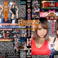 BX-53 BWP 07 Battle Birthday Celebration Special Match Azusa Misaki vs Aina Nagase