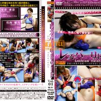 IAL-01 Lesbian Vale Tudo - Vol.01 Takeuchi Rino, Hoshii Kana