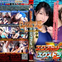 BEXT-09 Extreme Extra Match Vol.9 Mihina, Mitsuki Aya