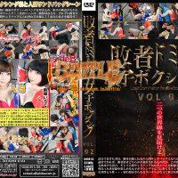 BHDB-02 Loser Domination Women's Boxing VOL.02 Azusa Misaki, Ichigo Suzuya