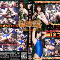 BODM-08 Man Wins: Domination Mix Fight 8 Chitose Kudou, Wakana Shiroyama