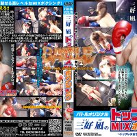 BTMB-01 Miyoshi Nagi's Topless MIX Boxing-Topless Women's Fighter Super Retsuden - Nagi Miyoshi
