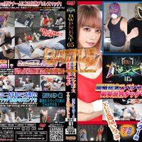 BXT-07 BWP NEXT 05 Commemorative Special MIX Gender Mixed Tag Match YUE & Suzuya Ichigo Group vs Men's Wrestler Group Yue, Ichigo Suzuya