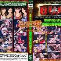 VKID-30 March 4, 2017 BWP Contact Holding Commemorative Special DVD Ayako Kanou, An Takase, Hana Kanou, YUE, Kurumi Chino, Madoka Hitomi