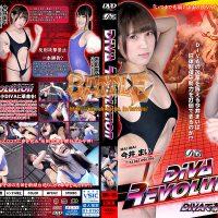 DRV-01 DIVA REVOLUTION #001 Mai Imai, Yukina Shida