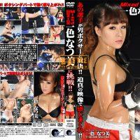 SMB-03 Mixed Boxing Challenge to Isshiki Natsumi!!