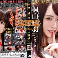SNBT-02 THE NEXT BIG THING Vol.02 Yuuha Kiriyama, Chiharu Miyazawa