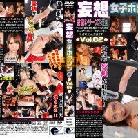 SOJ-02 Delusion Female Boxing Vol.02 Konoha Ichiha, Rinka Kiriyama