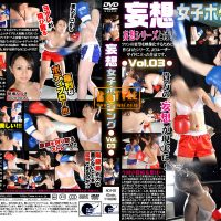 SOJ-03 Delusion Female Boxing Vol.03 Mei Hanasaki, Natsuki Momose