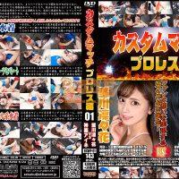 BCWP-01 Custom match Pro-Wrestling ver. 01 Aine Kagura, Ririka Hoshikawa