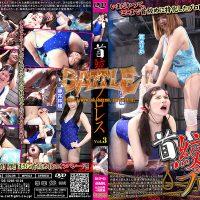 BKSP-03 Choking Pro-Wrestling Vol.3 Erika Kakei, Ringo Fijii