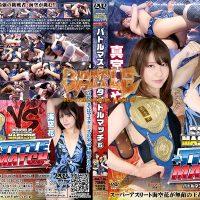 BMCT-06 BATTLE masters title match 6 Aya Mamiya, Hana Misora