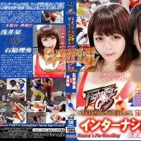 FGI-08 Fighting Girls International Woman's Pro-Wrestling Rio Ishihara vs Shiori Asai