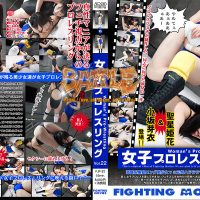 FJP-22 Woman's Pro-Wrestling Vol.22 Himeka Takahoshi, Mei Kosaka