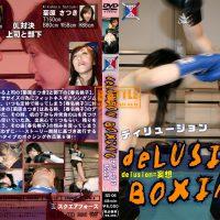 SD-06 Delusion Boxing Vol.06 Haruna Momoko, Kikuhara Satsuki