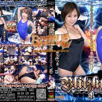 BBLK-01 BLITZKREIG 1 Mitsuki Aya, Yui Natsuhara