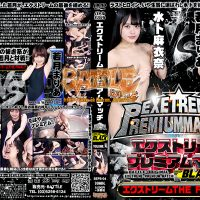 BEPB-04 Extreme Premium match ver Black VOLUME.4 Maina Miura, Maria Wakatsuki