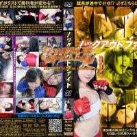 BKF-01 Knockout Fight 01 Natsuki Yokoyama, Sizuku Tsukino