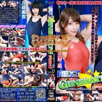 BNX-13 Next Generations Fight vol.13 Mai Yahiro, Nagi Miyoshi