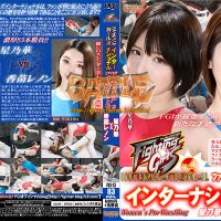 FGI-13 Fighting Girls International Woman's Pro-Wrestling Hoshino Hana vs Kanae Lennon