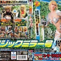 RCTD-306 Magic Mirror: Another World Nonomiya Misato (Nomiya Satomi), Yuzuki Aisha, NIMO (Momoki Nozomi)
