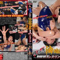 BPA-01 Bonnouji Oil hell match -Sanctions MIX Wrestling - Vol.1 Yuuko Hanai