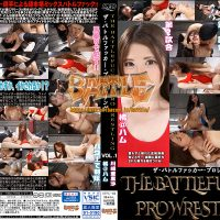BFPG-01 Battle Fucker Wrestling 01 Arisa Tachibana, Hamu@Tachibana