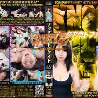 BKF-02 Knockout Fight 02 Kaoru Kira, Riri Momoka