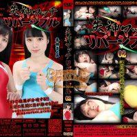 BKR-02 Fainting Match Reversible vol.02 Uka Mamiya, Satomi Honda